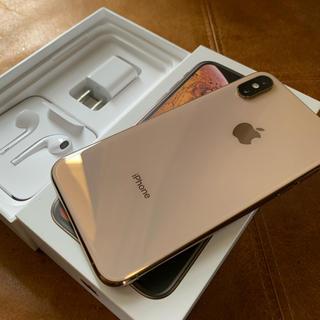 アイフォーン(iPhone)の*専用 iPhone xs Gold 256GB simフリー(携帯電話本体)