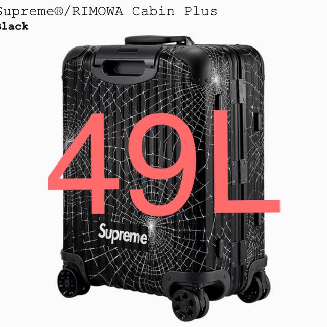 Supreme(シュプリーム)のえいしゅんさん専用 メンズのバッグ(トラベルバッグ/スーツケース)の商品写真