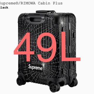 Supreme - Supreme®/RIMOWA Cabin Plus