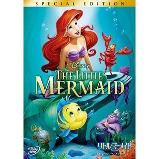 Disney - リトルマーメイド スペシャル・エディション【DVD】