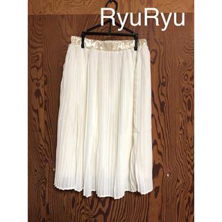 リュリュ(RyuRyu)のRyuRyu プリーツスカート(ロングスカート)