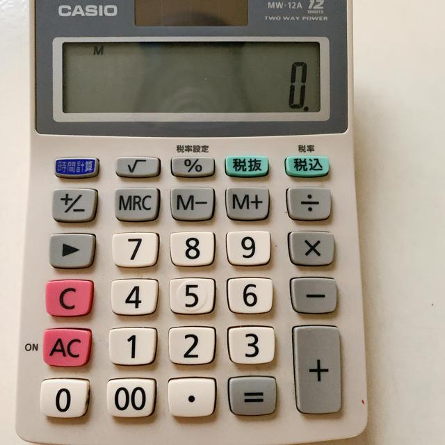 CASIO(カシオ)の計算機 カシオ インテリア/住まい/日用品のオフィス用品(オフィス用品一般)の商品写真