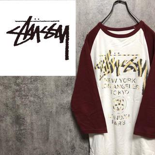 STUSSY - 【激レア】ステューシー☆ワールドツアーロゴプリント七分袖ラグランTシャツ