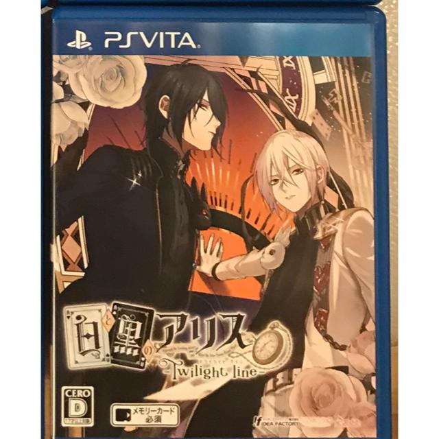 PlayStation Vita(プレイステーションヴィータ)の【激安】白と黒のアリス エンタメ/ホビーのゲームソフト/ゲーム機本体(携帯用ゲームソフト)の商品写真