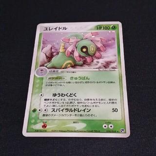 ポケモン(ポケモン)のポケモンガード ユレイドル(カード)