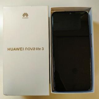 【ほぼ新品】HUAWEI nova lite 3 オーロラブルー(スマートフォン本体)