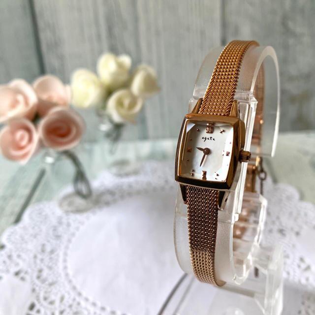 agete - 【電池交換済み】agete アガット 腕時計 0.02ct ピンクゴールドの通販