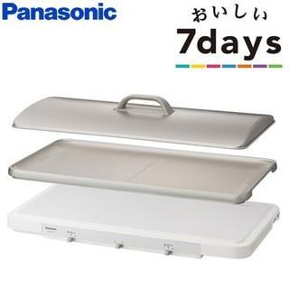 Panasonic - パナソニックIH デイリーホットプレート ホワイト(新品・未使用)