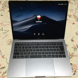 Apple - 新品同様 MacBook Pro 13 2017 8GB 128GB 充電数2