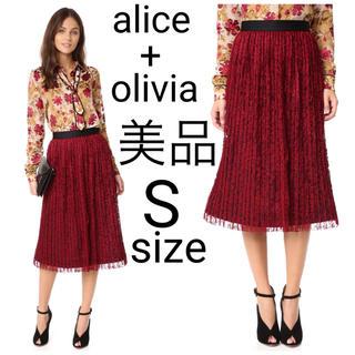 アリスアンドオリビア(Alice+Olivia)の美品 alice+olivia プリーツレース スカート(ロングスカート)