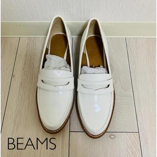 ビームス(BEAMS)の【美品】ビームス ローファー(ローファー/革靴)