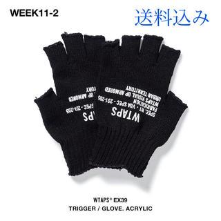 ダブルタップス(W)taps)の【新品】 WTAPS TRIGGER GLOVE ACRYLIC ブラック(手袋)