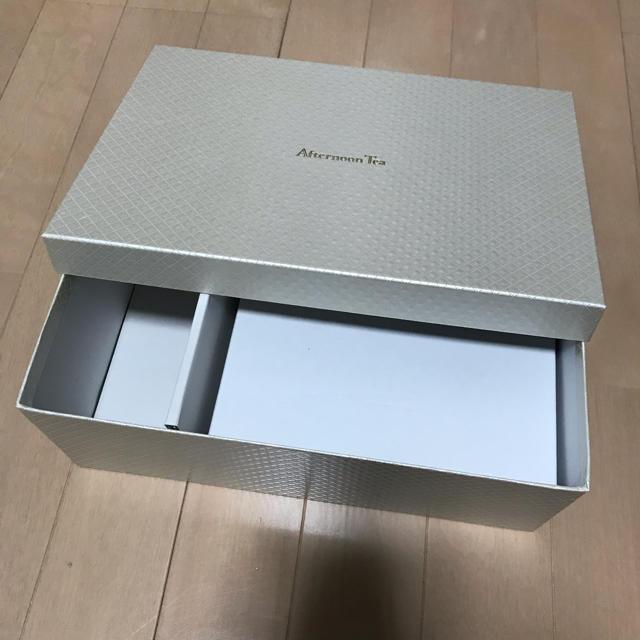AfternoonTea(アフタヌーンティー)のアフタヌーンティー★空箱 レディースのバッグ(ショップ袋)の商品写真