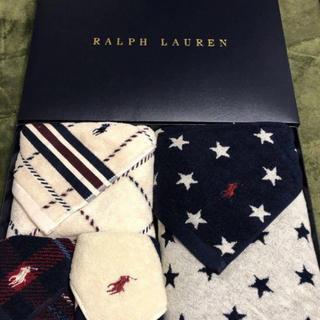 ラルフローレン(Ralph Lauren)の新品 ラルフローレン (その他)