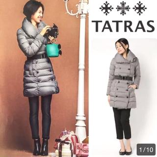 タトラス(TATRAS)の✨お値下げ✨タトラスアゴーニャ ダウンジャケット(ダウンジャケット)