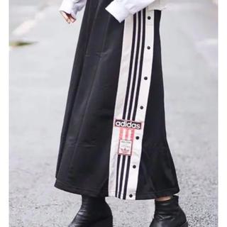 アディダス(adidas)のadidas originals ロングスカート ジャージ(ロングスカート)