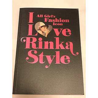 I Love Rinka Style All Girl's Fashion Ic(その他)