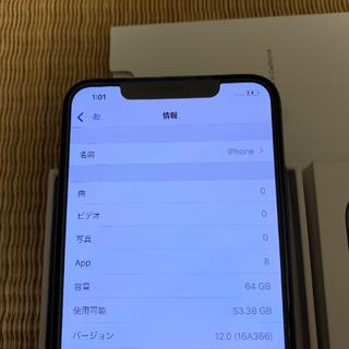 アップル(Apple)の iPhone XS MAX 64G スペースグレイ(スマートフォン本体)