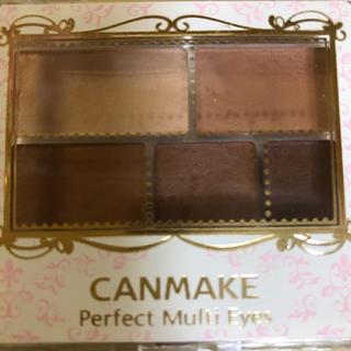CANMAKE - キャンメイクパーフェクトマルチアイズ05