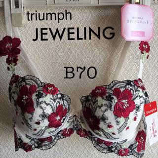 トリンプ(Triumph)の【新品タグ付】triumph/JEWELINGブラ B70(定価¥9350)(ブラ)