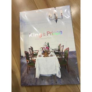 ジャニーズ(Johnny's)のKing & Prince パンフレット(アイドルグッズ)