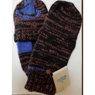 ヴィヴィアンウエストウッド(Vivienne Westwood)のVivienne Westwood(手袋)