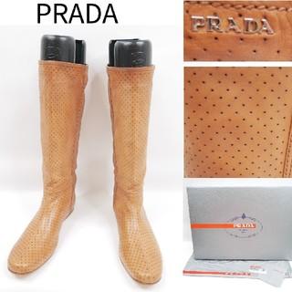 プラダ(PRADA)の良品 PRADA プラダ 40 1/2サイズ メッシュ革 ロングブーツ(ブーツ)