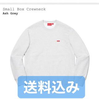 シュプリーム(Supreme)のSupreme small box logo スウェット(スウェット)