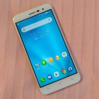 ASUS - ZenFone3 ZE520KL(ホワイト)