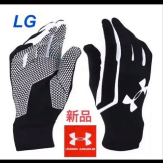アンダーアーマー(UNDER ARMOUR)の[新品] アンダーアーマー 防水 手袋(手袋)