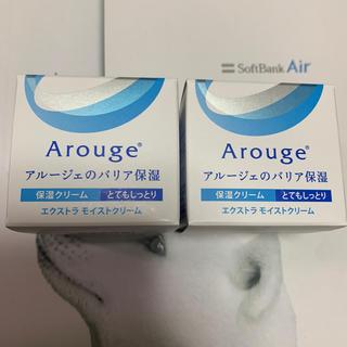 アルージェ(Arouge)のアルージェ 保湿クリーム とてもしっとり 2点セット(フェイスクリーム)