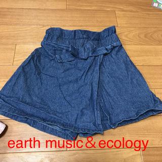 アースミュージックアンドエコロジー(earth music & ecology)のearth music&ecology キッズ パンツ 120(パンツ/スパッツ)