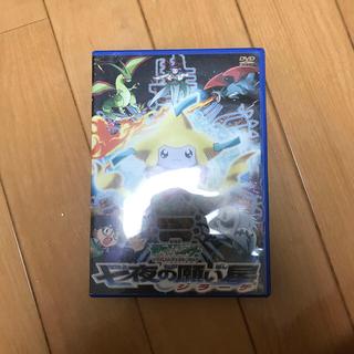 ポケモン(ポケモン)のポケットモンスター DVD(アニメ)