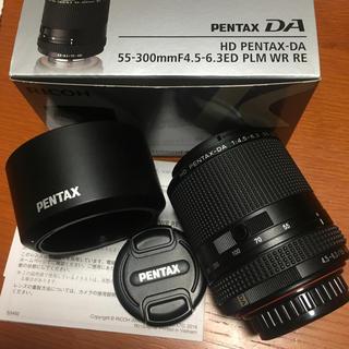 PENTAX - HD PENTAX DA 55-300mm ED PLM WR RE 望遠ズーム