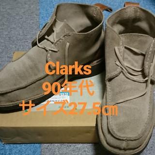 クラークス(Clarks)の【廃盤・希少】Clarks ハイカットブーツ(ブーツ)