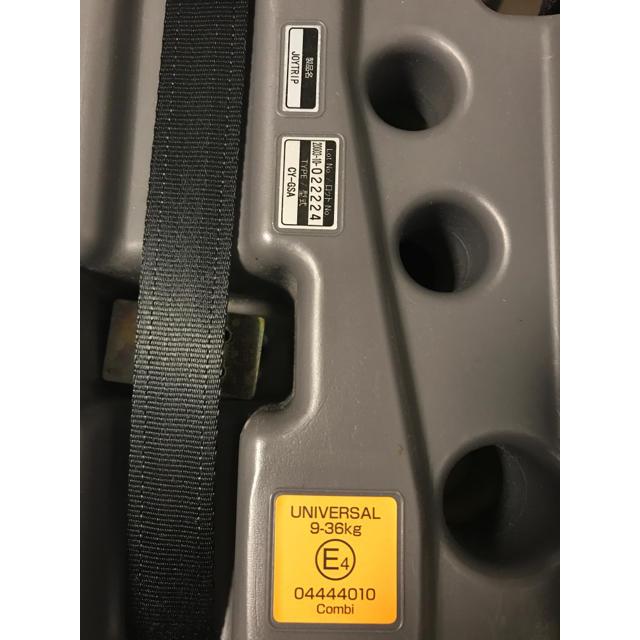 combi(コンビ)のcombi チャイルドシート キッズ/ベビー/マタニティの外出/移動用品(自動車用チャイルドシート本体)の商品写真