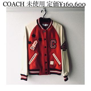 コーチ(COACH)のcoach スタジャン(スタジャン)