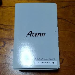 エヌイーシー(NEC)のモバイルルーター Aterm MR04LN・EX4Cクレードル(PC周辺機器)