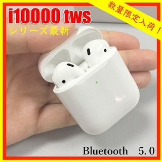 Apple - ★即日発送★ i10000  TWS  Bluetooth 5.0 イヤ
