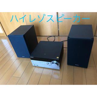 SONY - cmt sx7 ハイレゾ wifi 接続可能 スピーカー