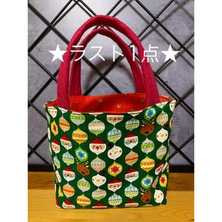 クリスマス ミニトートバッグ・お菓子バッグ・プレゼントバッグ・ラッピングバッグ