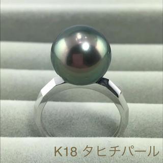 K18WG タヒチパールリング(リング(指輪))