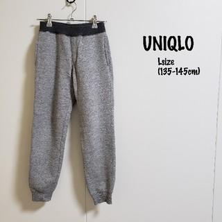 UNIQLO - 62.裏ボアスウェット(140cm)