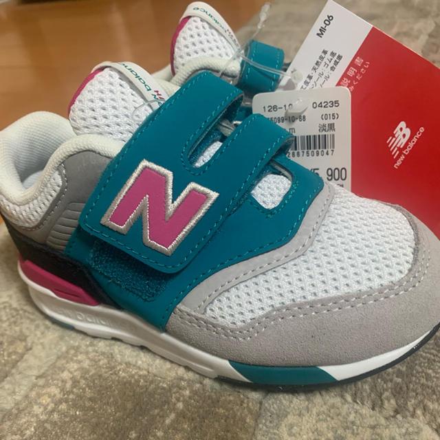 New Balance(ニューバランス)のNB⭐️15センチ新品未使用タグ付き キッズ/ベビー/マタニティのキッズ靴/シューズ (15cm~)(スニーカー)の商品写真