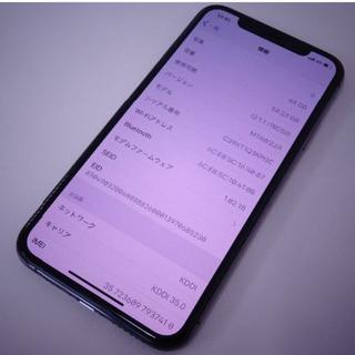 アップル(Apple)の◇Simフリー iPhone Xs 64GB Gray◇(スマートフォン本体)