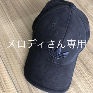 adidas - アディダスバックスキンキャップ帽子57新品同様