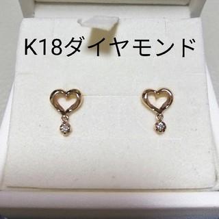 4℃ - カナル4℃k18ピアス  k18ダイヤモンドピアス