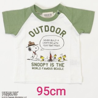 SNOOPY - 【新品】PEANUTS SNOOPY スヌーピーラグランTシャツ 緑 95cm
