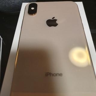 iPhone XS SIM FREE ゴールド おまけ付き(携帯電話本体)