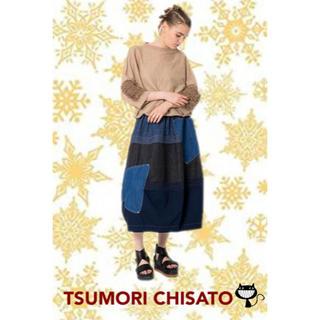 TSUMORI CHISATO - TSUMORI CHISATO♡Sネップデニムスカート(^^)